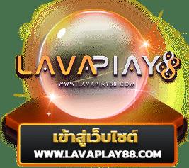 login lavaplay88